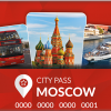 Moscow City Pass Card